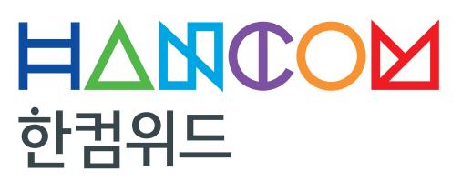 한컴위드, 각자 대표 체제 전환 및 홍승필 대표 선임